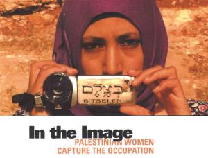 intheimage-palestinianwo_001